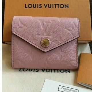ルイヴィトン(LOUIS VUITTON)の Louis Vuittonルイヴィトン ポルトフォイユ ゾエ ローズプードル(折り財布)