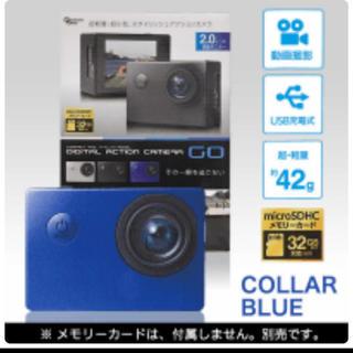 コンパクト カメラ(コンパクトデジタルカメラ)