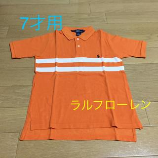 ラルフローレン(Ralph Lauren)のラルフローレン ポロシャツ 7才用(Tシャツ/カットソー)