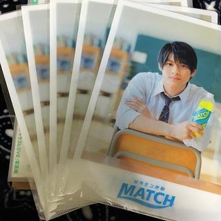 MATCH クリアファイル 平野紫耀 マッチ(アイドルグッズ)