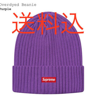 シュプリーム(Supreme)のsupreme overdyed beanie パープル(ニット帽/ビーニー)