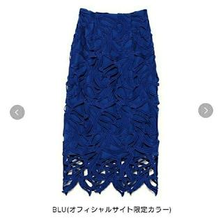 フォクシー(FOXEY)のしおりん様♥️専用 CELFORD チューリップレーススカート 限定色(ロングスカート)
