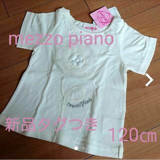 メゾピアノ(mezzo piano)のmezzo piano半袖Tシャツ(Tシャツ/カットソー)