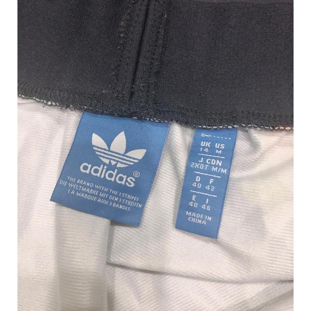 adidas(アディダス)のアディダスオリジナル マキシ ロウングスカート ジャージ スウェットadidas レディースのスカート(ロングスカート)の商品写真