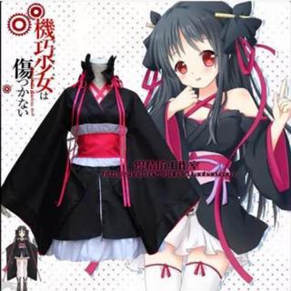 機巧少女は傷つかない 和服 和装  アニメ キャラクター コスプレ コスチューム(衣装一式)