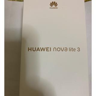 アンドロイド(ANDROID)のhuawei nova lite3 simフリー版(スマートフォン本体)