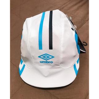 UMBRO - サッカー 帽子 ジュニア アンブロ 未使用