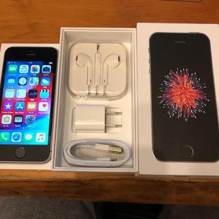 アップル(Apple)の iPhone SE 16GB SIMフリー スペースグレー(スマートフォン本体)