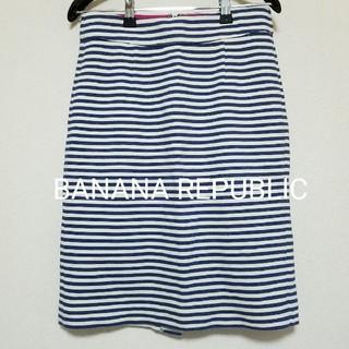 バナナリパブリック(Banana Republic)のBANANA REPUBLIC ボーダースカート(ひざ丈スカート)