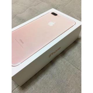 アップル(Apple)のiPhone 7 箱 イヤホン(その他)