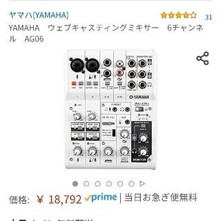 YAMAHA オーディオインターフェース AG06