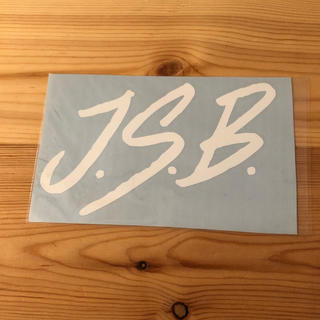 サンダイメジェイソウルブラザーズ(三代目 J Soul Brothers)の三代目 車 カッティングステッカー(その他)