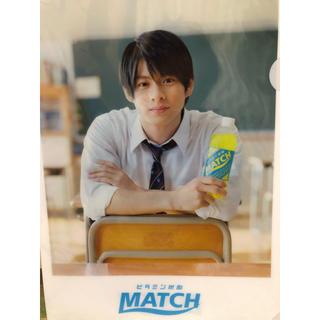 MATCH クリアファイル 平野紫耀 第3弾(アイドルグッズ)