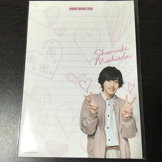ジャニーズジュニア(ジャニーズJr.)の道枝駿佑 レターセット (アイドルグッズ)