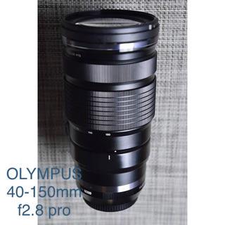 オリンパス(OLYMPUS)のOLYMPUS 40-150mm f2.8 pro(レンズ(ズーム))