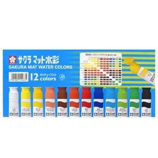 サクラクレパス 絵の具 マット水彩 ポリチューブ入り 12色セット MW12PR(美容/健康)