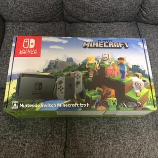 ニンテンドースイッチ(Nintendo Switch)の任天堂 スイッチ マインクラフト 本体 セット(家庭用ゲーム本体)