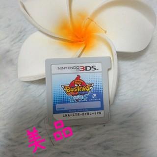 ニンテンドー3DS(ニンテンドー3DS)の妖怪ウォッチ3DS  白大隊(携帯用ゲームソフト)
