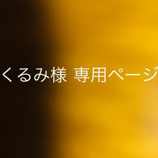 ネスレ(Nestle)のネスレ 紅茶 各種(茶)
