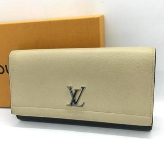 ルイヴィトン(LOUIS VUITTON)の⭐︎セール⭐︎ ルイヴィトン 長財布 ロックミー2 Louis Vuitton(長財布)