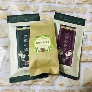 三國屋善五郎   煎茶セット(茶)