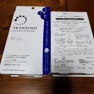 ダイイチサンキョウヘルスケア(第一三共ヘルスケア)のトランシーノ 2箱セット(パック / フェイスマスク)