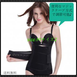 10 M ダイエット ウエスト ベルト 腰痛 コルセット 矯正 シェイプアップ(エクササイズ用品)