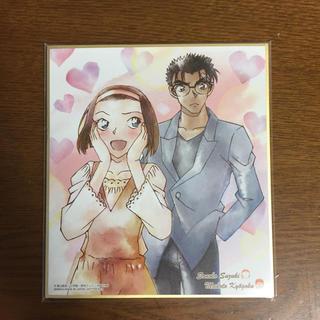 バンダイ(BANDAI)の名探偵コナン 京極真&鈴木園子(キャラクターグッズ)