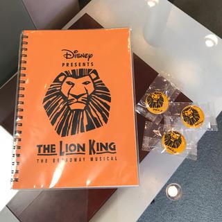 ディズニー(Disney)のライオンキング 劇団四季 ディズニー(ミュージカル)