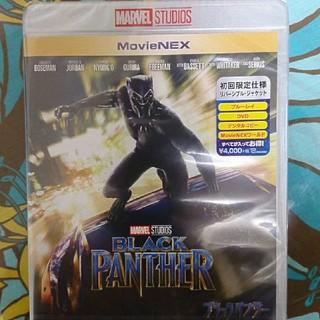 マーベル(MARVEL)のブラックパンサー MovieNEX(外国映画)