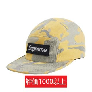 シュプリーム(Supreme)のSupreme Washed Out Camo Camp Cap 黄(キャップ)