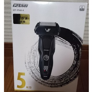 【新品】IZUMI 5枚刃電気シェーバー(メンズシェーバー)