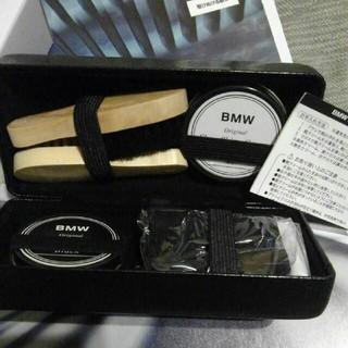 ビーエムダブリュー(BMW)のカッコいい❗BMW シュークリーナーセット非売品♥(ノベルティグッズ)