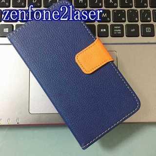 zenfone2laser ブルー×オレンジ ツートンカラー(Androidケース)