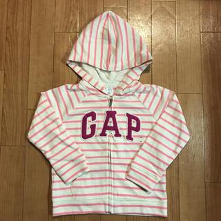 ベビーギャップ(babyGAP)の新品!babyGAP パーカー(ジャケット/上着)