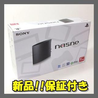 ソニー(SONY)の新品★送込 ナスネ nasne 1TBモデル (CUHJ-15004) 保証あり(その他)