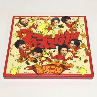 カンジャニエイト(関ジャニ∞)の言ったじゃないか / CloveR 初回限定版A (CD+DVD)(ポップス/ロック(邦楽))