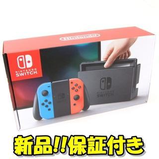 ニンテンドースイッチ(Nintendo Switch)の送込◆新品 ニンテンドー スイッチ switch 本体 ネオン 1年保証(家庭用ゲーム本体)