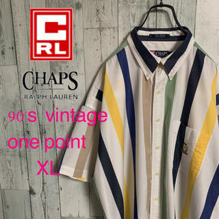 チャップス(CHAPS)の90's  CHAPS チャップス 旧タグ ヴィンテージ  ストライプ シャツ (シャツ)