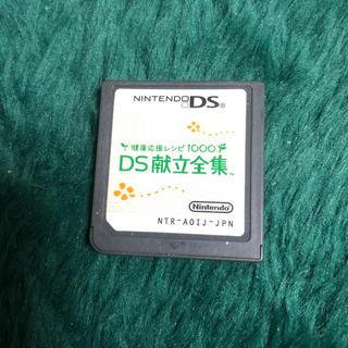 DS カセットのみ(家庭用ゲームソフト)