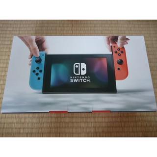 即発送 新品未開封 任天堂スイッチ ネオン 4台 Nintendo switch(家庭用ゲーム本体)