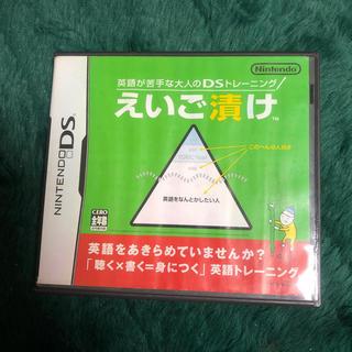 えいご漬け DSソフト(携帯用ゲームソフト)