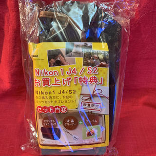 ニコン(Nikon)のニコン Nikon1  J4 S2 用 カメラバッグ等の特典セット 新品(その他)