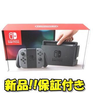 ニンテンドースイッチ(Nintendo Switch)の送込★新品 ニンテンドー スイッチ switch 本体 グレー 保証あり(家庭用ゲーム本体)