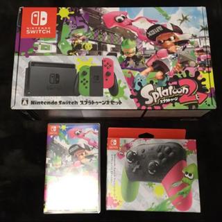 ニンテンドースイッチ(Nintendo Switch)のスプラトゥーン2セット Nintendo Switch Proコントローラー(家庭用ゲーム本体)