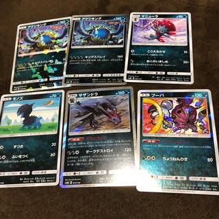 ポケモン(ポケモン)のウルトラシャイニー まとめ売り(シングルカード)