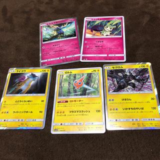 ポケモン(ポケモン)のポケモンカード ウルトラシャイニー(シングルカード)