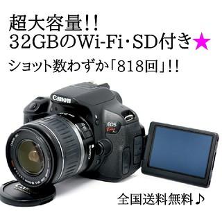 キヤノン(Canon)の★Wi-Fiでスマホへ★自撮りもできる♩キヤノン kiss x6iレンズセット(デジタル一眼)