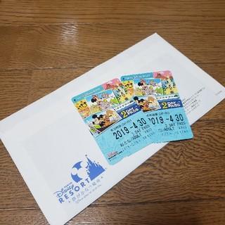 ディズニー(Disney)の🏰ディズニー🌍リゾートライン🚝2dayフリーパス🎫大人2枚set❗(鉄道乗車券)