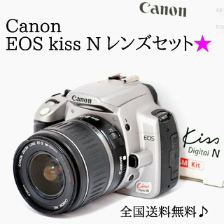 キヤノン(Canon)の★軽量&超コンパクトな一眼レフカメラ★キャノン EOS Kiss Nレンズキット(デジタル一眼)